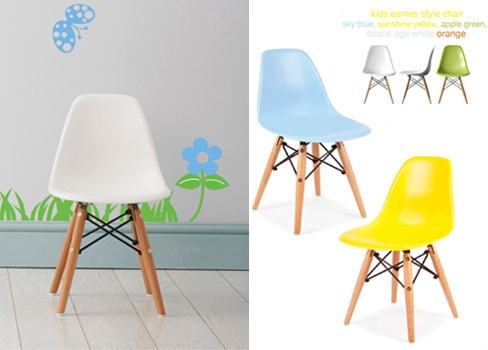 Kids Eames Style Chairs Cielshop Find Mid Century Modern Furniture